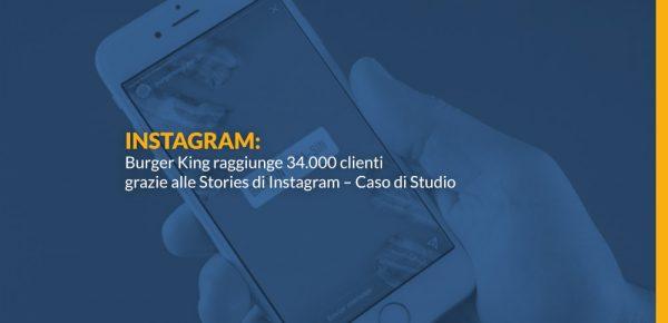 Burger-King-raggiunge-34.000-clienti-grazie-alle-Stories-di-Instagram231